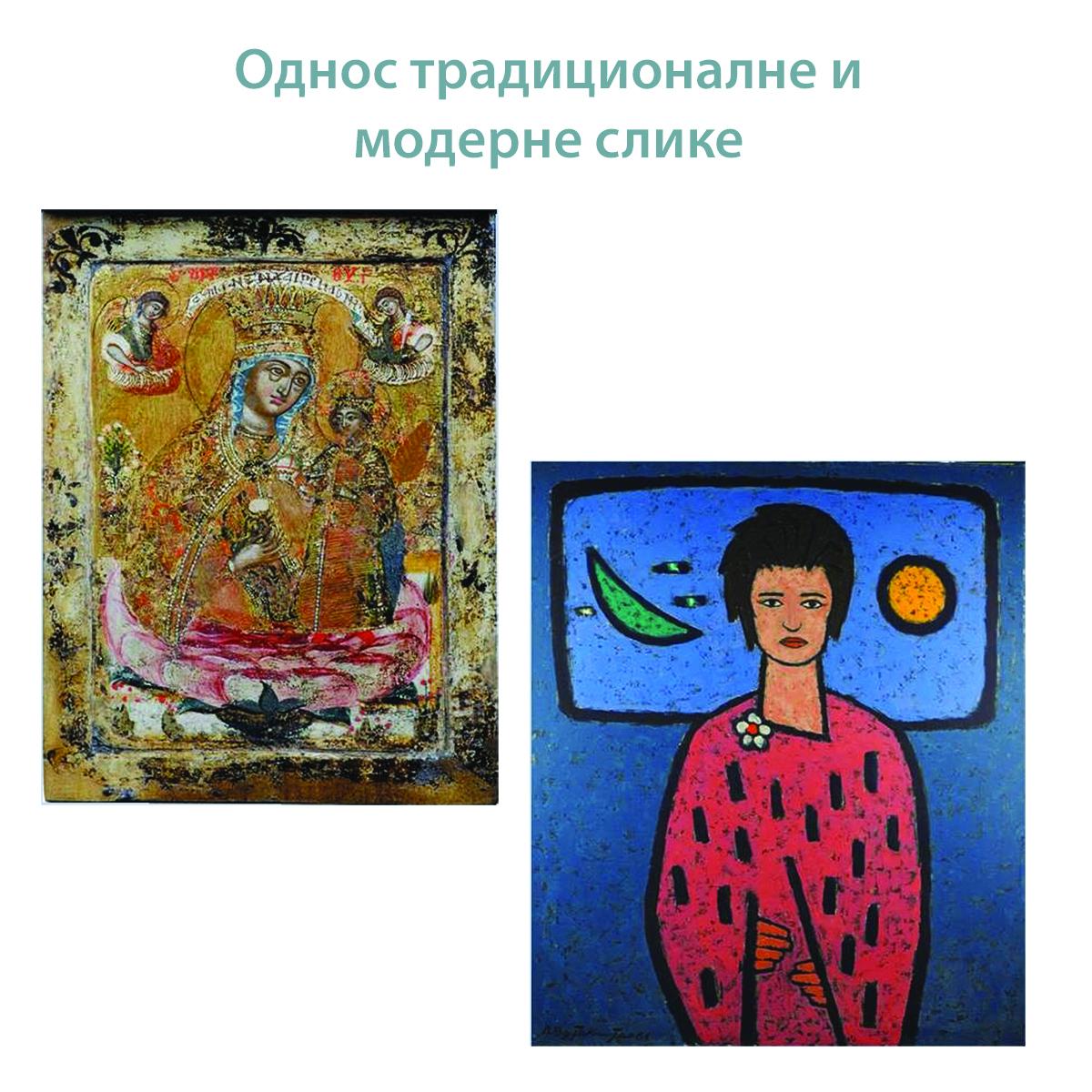 """Matica srpska, predavanje: """"Odnos tradicionalne i moderne slike"""""""