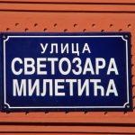Mileticeva ulica