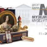Plakat-MS-16_9-768x432