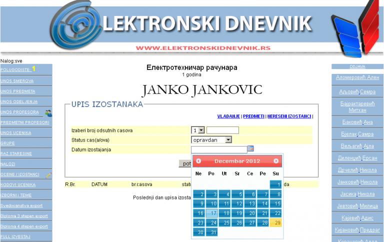 elektronski-dnevnik