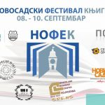 novosadski-festival-knjige-plakat