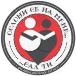 festival-mentalnog-zdravlja-logo