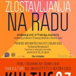 plakat KULTUs 2017 Jovanovic
