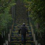 stepenište zemun