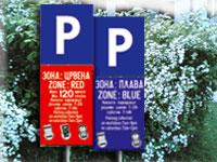 table_zone_u_zelenilu