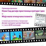 plakat deciji filmovi novi sad arena