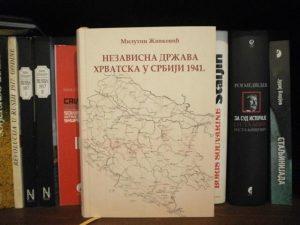 NDH u Srbiji knjiga