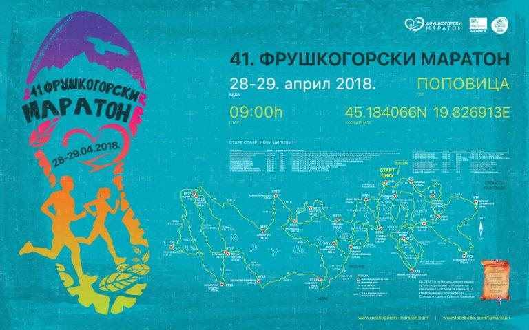 fruškogorski maraton 2018