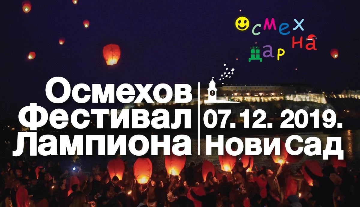 SEDMI DECEMBARSKI DAN REZERVISAN ZA ČETVRTI FESTIVAL LAMPIONA