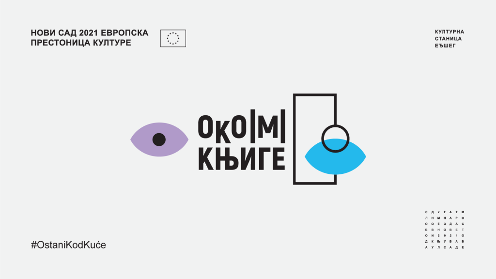 Pocket Globe i Oko(m) knjige ponovo onlajn